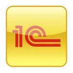 Управление производственным предприятием 1C:Предприятие 8